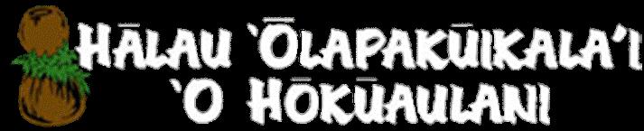 フラ宇都宮 ハーラウ・オラパクイカライ・オ・ホクアウラニ フラダンススクール
